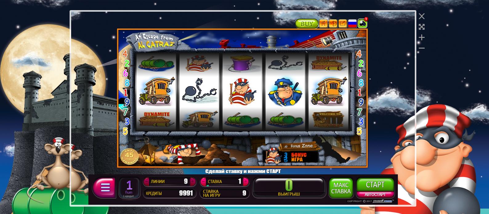Нераскрытые криминальные секреты по азартным играм